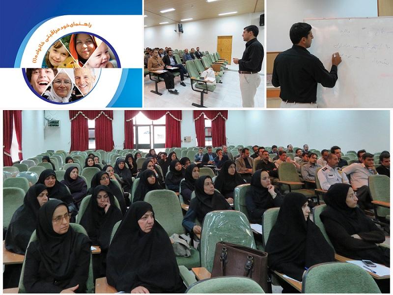 اولین جلسه دوره آموزشی راهنمای سفیران سلامت (زیج خودمراقبتی) در دانشگاه دامغان برگزار شد