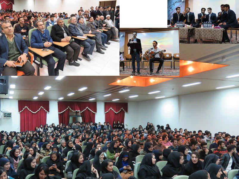 برگزاری جشن روز دانشجو در دانشگاه دامغان ۱۳۹۵