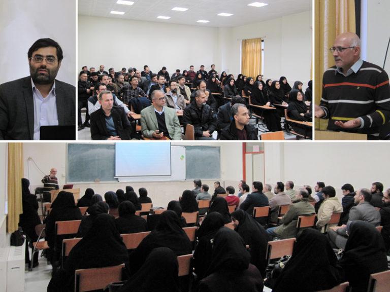 برگزاری دوره آموزشی آشنایی با قوانین و مقررات ارتقاء سلامت اداری، در دانشگاه