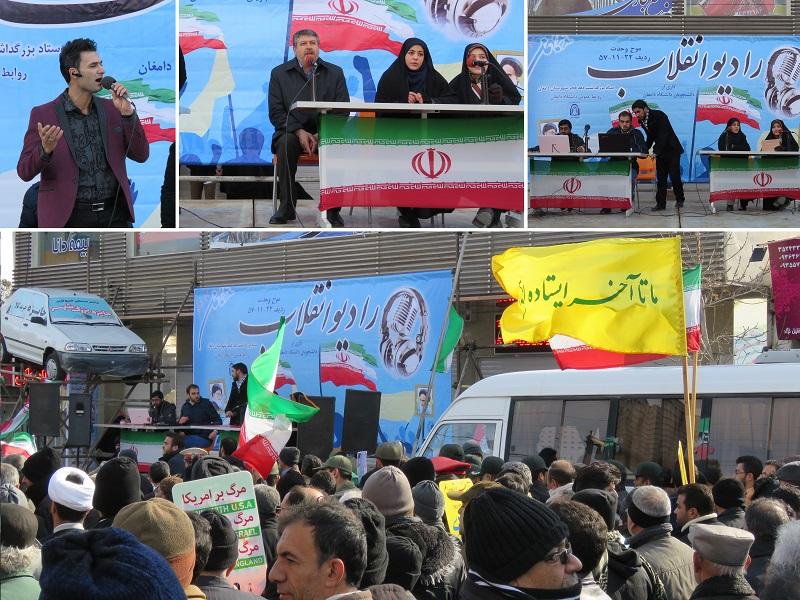 اجرای رادیو انقلاب دانشگاه دامغان در راهپیمایی ۲۲ بهمن ۱۳۹۵
