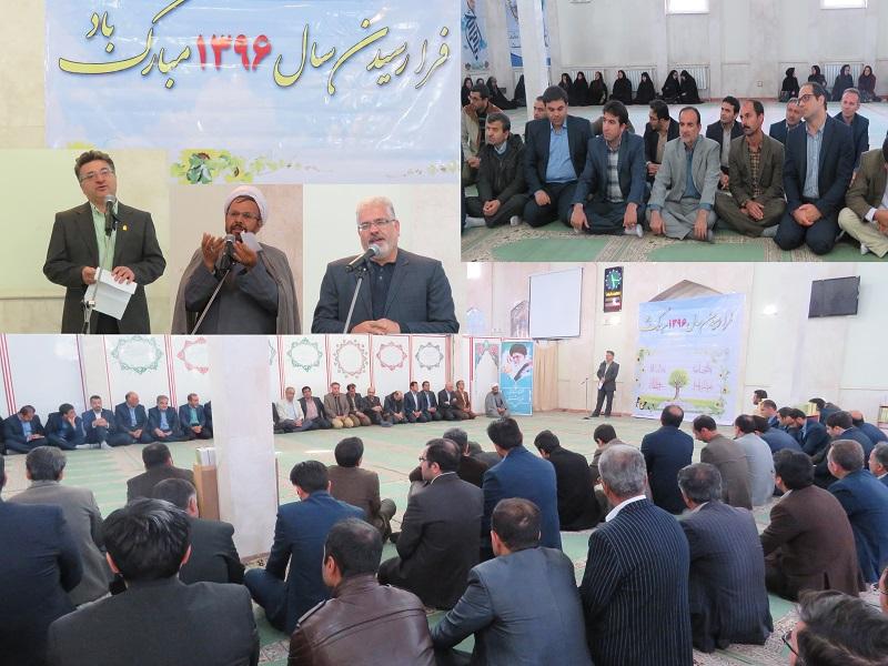 دیدار صمیمانه کارمندان و اساتید دانشگاه به مناسبت نوروز ۹۶